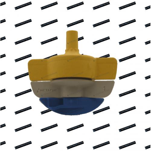 SPINNET TURBINE BLEUE 70 À 200 L/H - NETAFIM